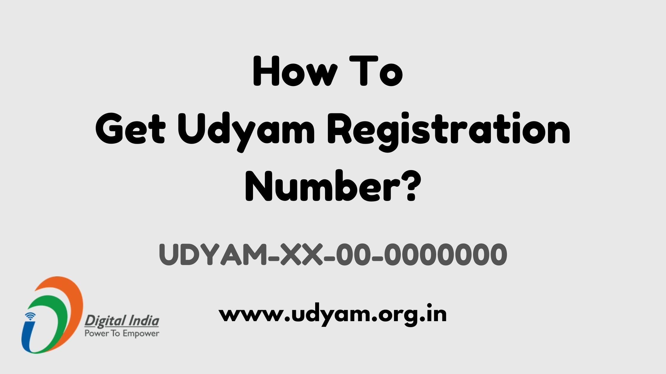 udyam-online